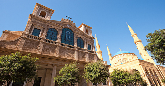 Beirut Historical Tour (AM)